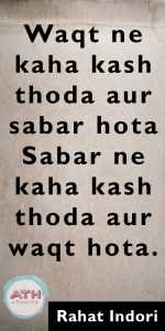 These Shayari Will Beautifully Explain The Meaning Of Race Called Life