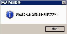 2014-03-19_121058