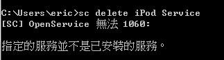 2014-07-24_164018