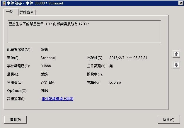 2015-02-07_221656