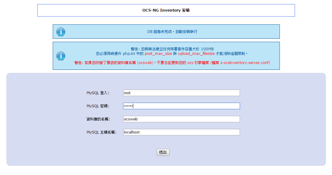 2015-03-22_014603