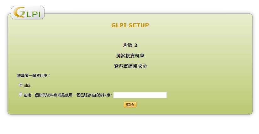 2015-03-23_031547