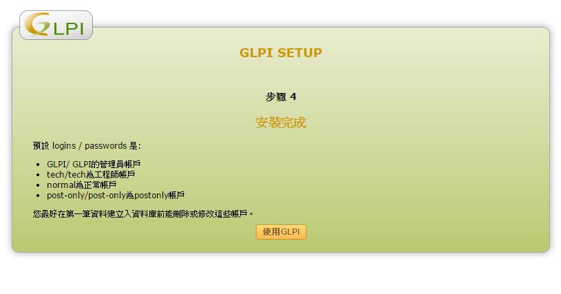 2015-03-23_031844