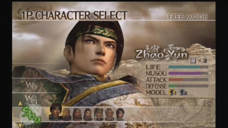 1-Dynasty-Warriors-5