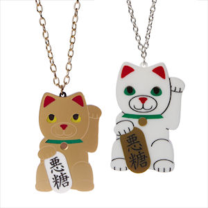 Maneki Neko necklace £16 from Sugar and Vice