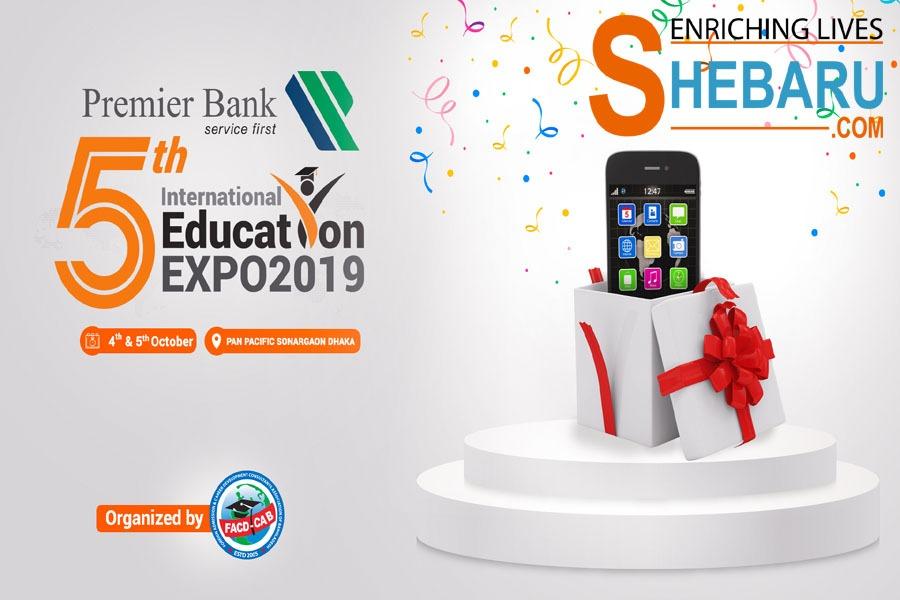 education-fair-2019-sonargoan