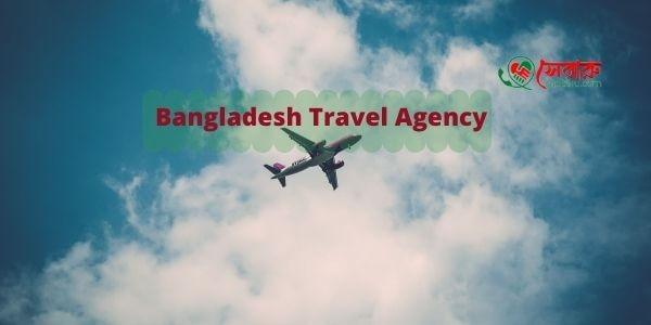 bangladesh travel agency list