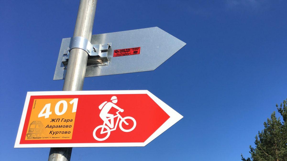 Keine optische Täuschung: SchweizMobil-Wegweiser mit kyrillischem Schriftzug auf der Etappe Bansko-Velingrad, Bulgarien. (Bild: Andrea Freiermuth)