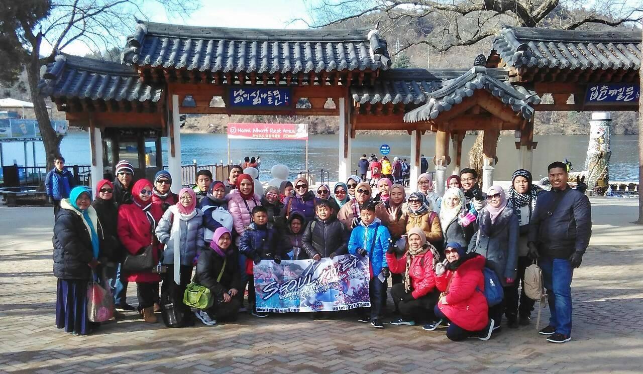 KOREA TRIP_WINTER DI KOREA_KEMBARA SUFI TRAVEL & TOURS