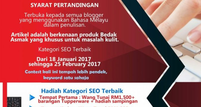 pertandingan blog seo mham