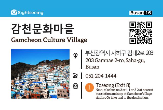 naracards - 7 DESTINASI WAJIB PERGI DI BUSAN, KOREA SELATAN - 16. gamcheon cultural village