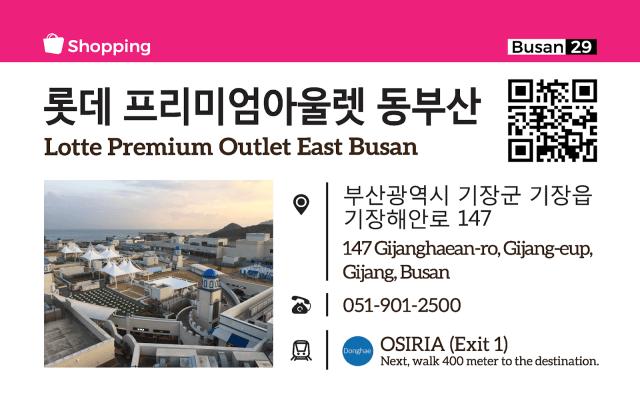 naracards - 7 DESTINASI WAJIB PERGI DI BUSAN, KOREA SELATAN - 29. lotte premium outlet dong busan