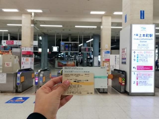 SHERATON MIYAKO HOTEL OSAKA HOTEL PENGINAPAN STRATEGIK DI OSAKA - PART2 KEMBARA #KBBA9 COSMODERM - J HORIZONS KE JEPUN (235)