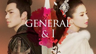 4986_GeneralandI_Nowplay_Small