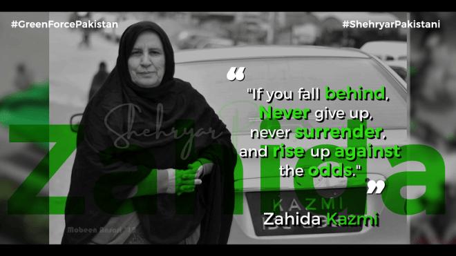 Zahida Kazmi Quote