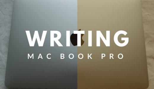 【2018年版】MacbookPro「のみ」でブログを更新する為の環境を構築してみた。