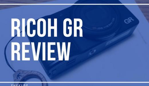 【レビュー】小型なのに高性能。高級コンデジ「RICOH GR」を購入した。