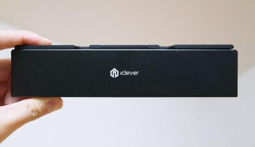 【レビュー】「iClever IC-BK11」購入。スマホ+BTキーボードで快適ノマド。