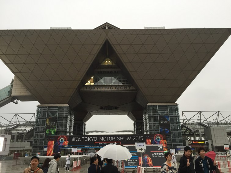 Tokyo Big Sight! The convention center in Tokyo.