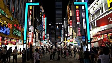 Photo Credit: SUPERGENKI JAPAN