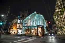 Photo Credit: Tokyobling.wordpress.com