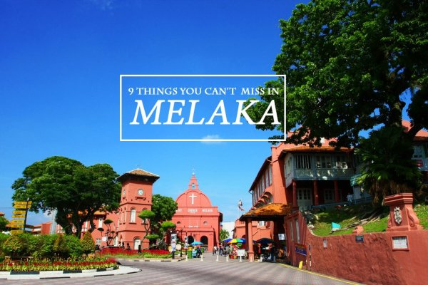 9 Things You Can't Miss at Dutch Square Melaka Malaysia