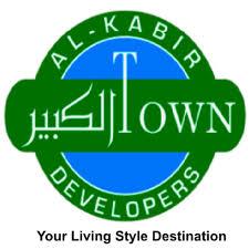3 Marla, Non possession able plot in Al-kabir town Phase 2 (Block C)