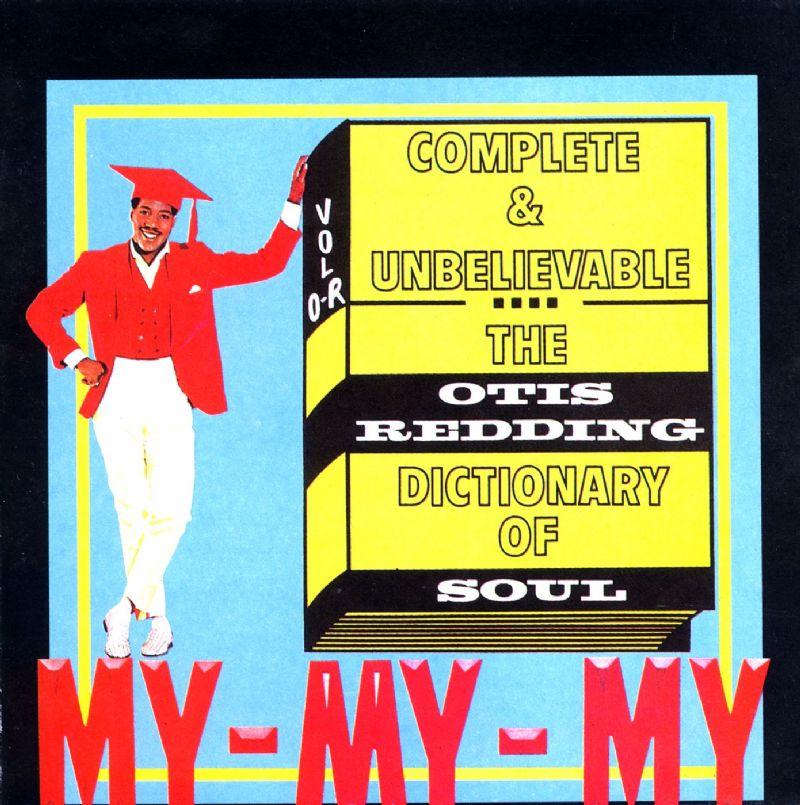 Six Songs Each From Six Great 1966 Albums – SHEPHERD SIEGEL