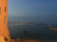 View from the restaurant across the bay