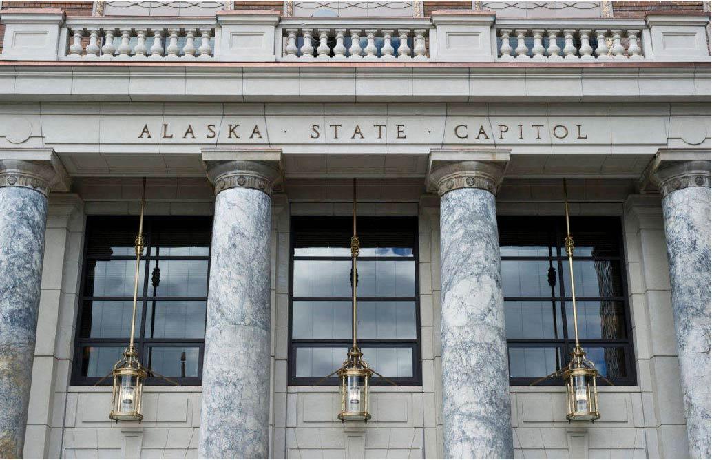 alaska background check and alaska public records