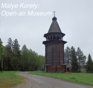 Anna in Russia: Malye Korely