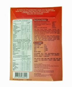 Thai Red Curry Paste available in Pakistan online