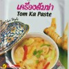 Buy Thai Food Tom Ka Paste in Pakistan