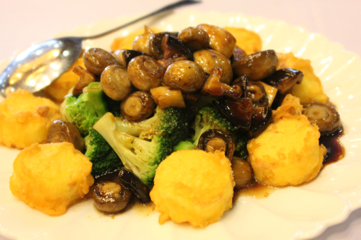 Tofu with Three Mushrooms