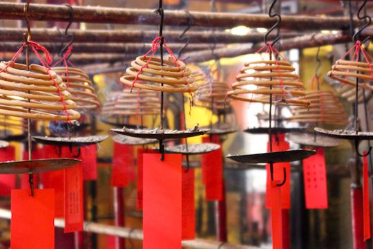 Hong Kong, Man Mo Temple
