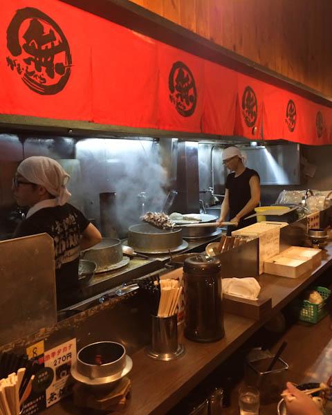 Mutteppou Ramen, Osaka