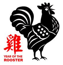 Chinese New Year 2016 - Year of the Rooster
