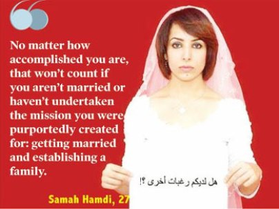 Unwed Bride, Samah Hamidi, roams Cairo in white dress to challenge social taboos .