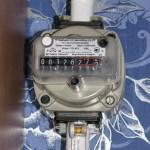 Газовый счетчик GMS-ARSENAL