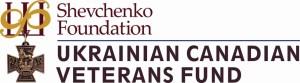 UCVF logo