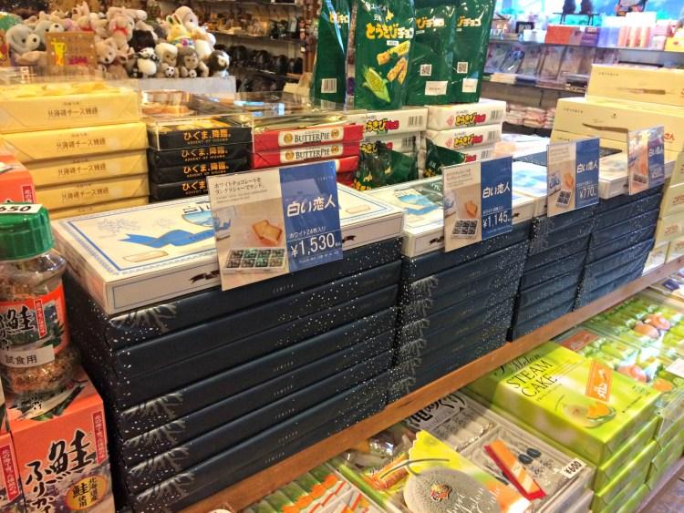 Hokkaido Snacks - Mynn's Top 10 Food to Eat in Hokkaido - www.shewalkstheworld.com