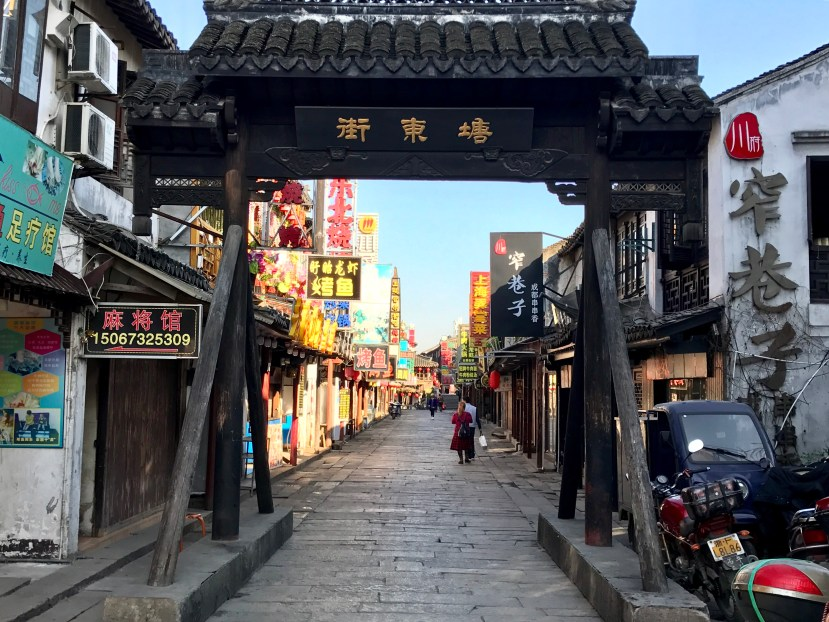 Getting to Xitang