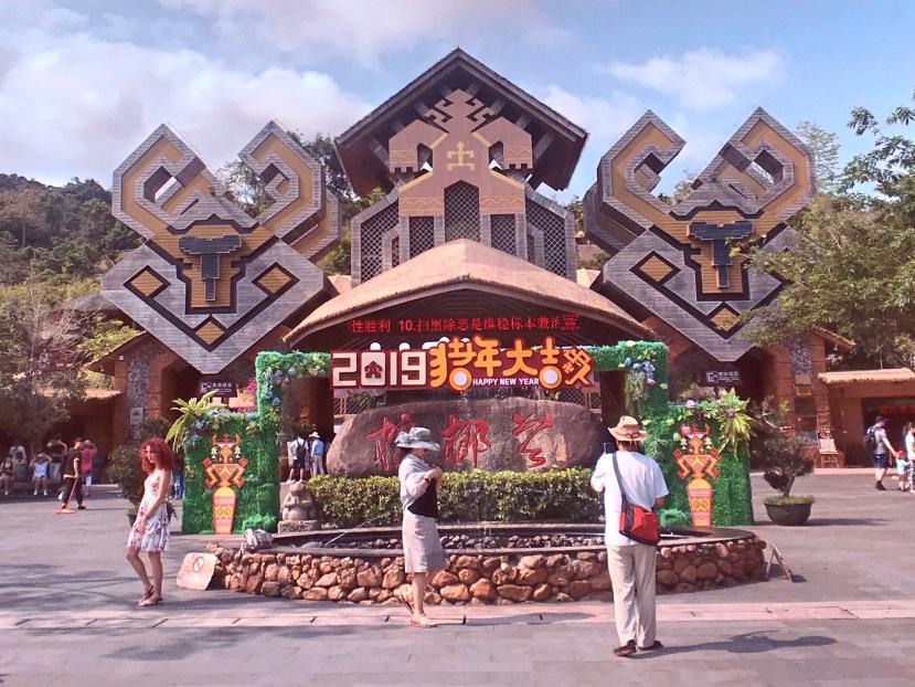 Binglanggu Li and Miao Cultural Heritage Park