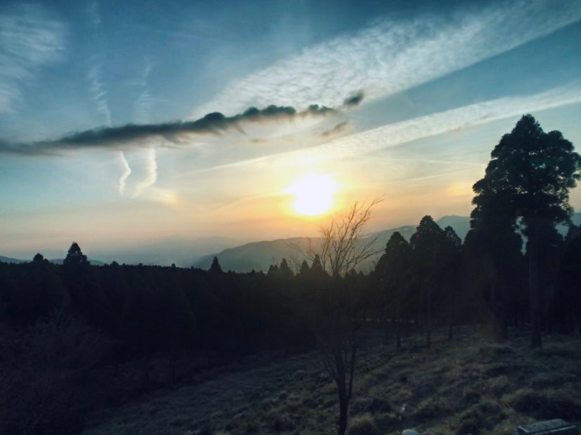 Mount Aso