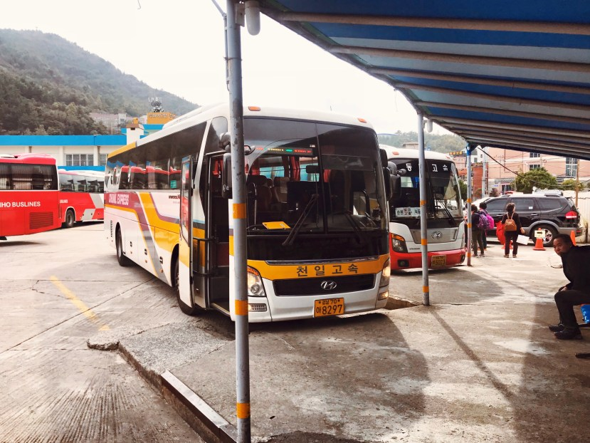 Arriving in Yeosu