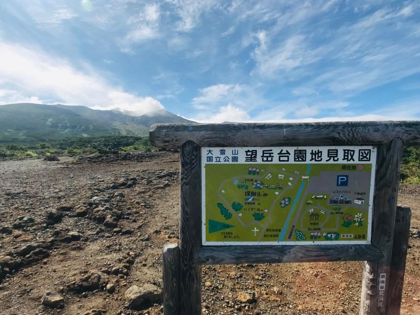 Tokachidake Bougakudai Observatory