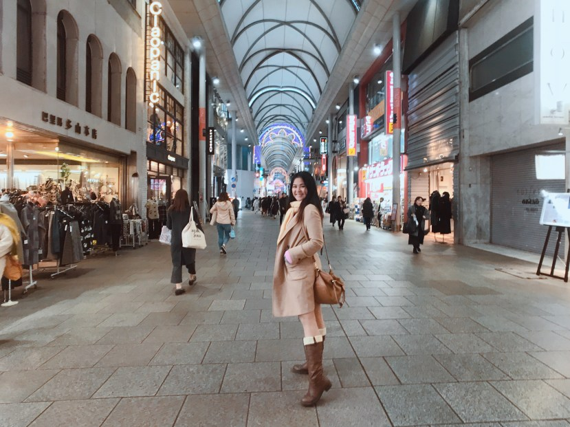 Hondori Shotengai Shopping Arcade.