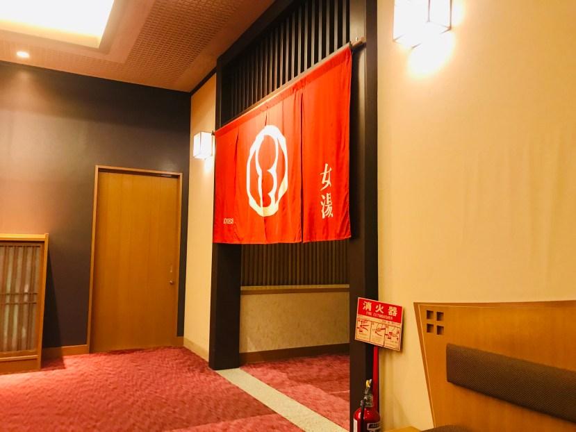 Dai-ichi Takimotokan Onsen