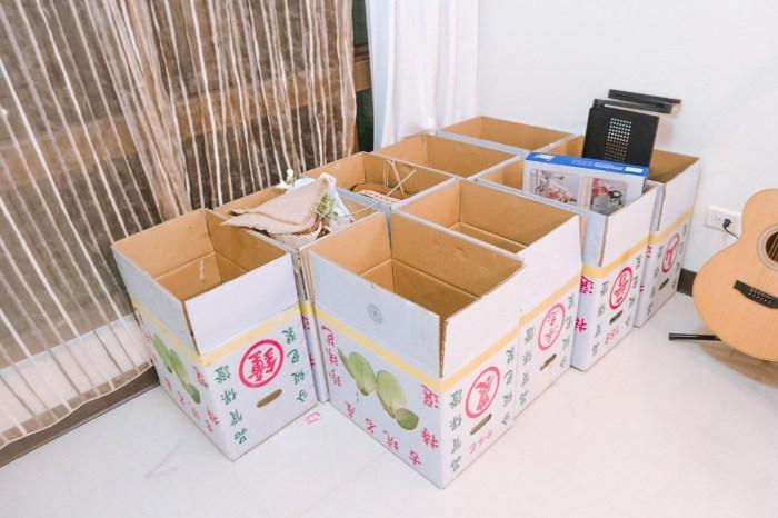 搬家推薦-板橋搬家公司 天喜台北搬家,好的搬家公司帶你上天堂。
