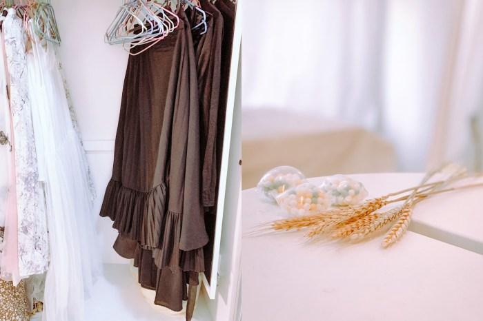 衣櫥斷捨離,以自己為中心,留下最喜歡的衣服吧!和穿不到衣服、過氣的衣服說再見~